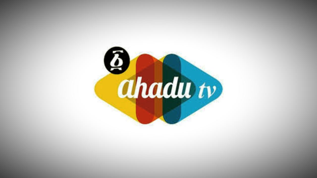 تردد قناة Ahadu TV على النايل سات اليوم 11 سبتمبر 2021