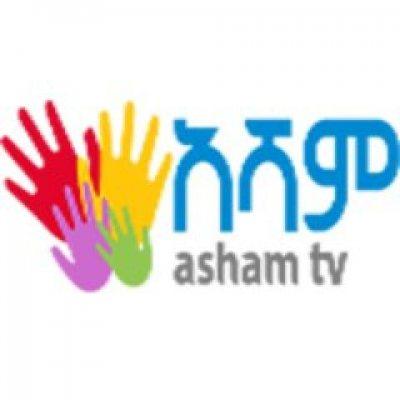 تردد قناة Asham TV على النايل سات اليوم 11 سبتمبر 2021