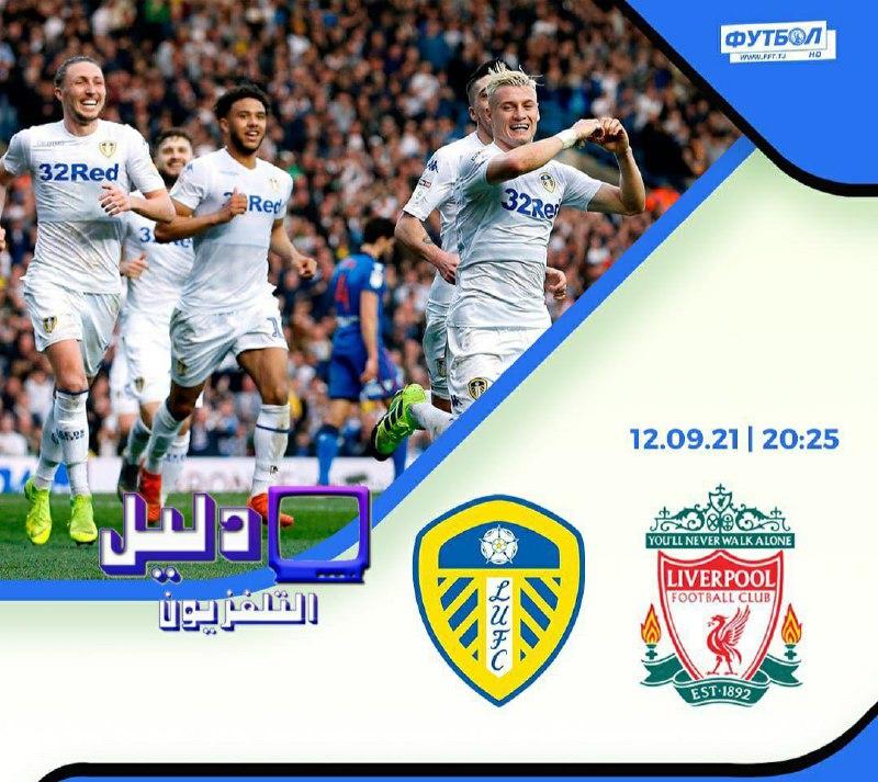 المباريات المنقولة على قناة Football HD اليوم