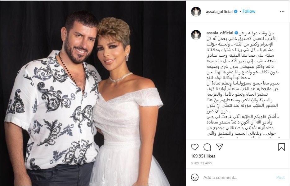 بالصور شاهد اصالة مع زوجها فائق حسن
