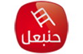 تردد قناة حنبعل اليوم 13 سبتمبر 2021