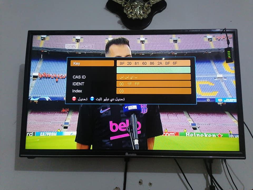 فيد لمشاهدة مباراة برشلونة وبايرن ميونخ اليوم