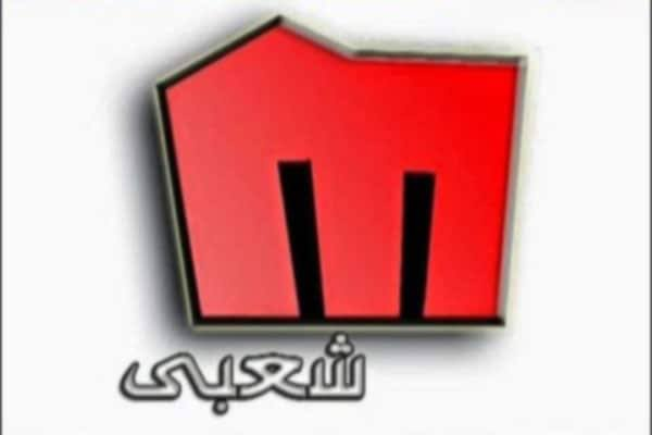تردد قناة ميلودي شعبي على النايل سات اليوم 17 سبتمبر 2021