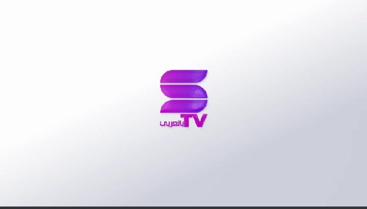 تردد قناة stv بالعربي على النايل سات اليوم 24 سبتمبر 2021
