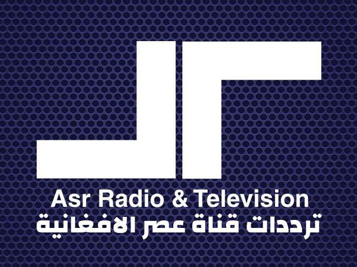 جدول مباريات قناة عصر asr tv اليوم 25-09-2021
