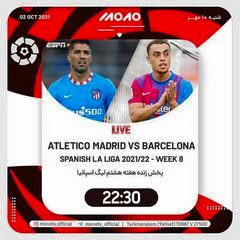 مواعيد وجدول مباريات قناة MONO TV hd اليوم السبت 2-10-2021