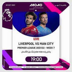 مواعيد وجدول مباريات قناة MONO TV hd اليوم الاحد 3-10-2021