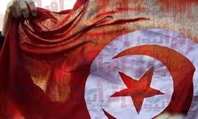 تردد قناة تونس دراما على النايل سات اليوم 9-10-2021