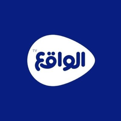 تردد قناة الواقع الجديد اليوم 19-10-2021