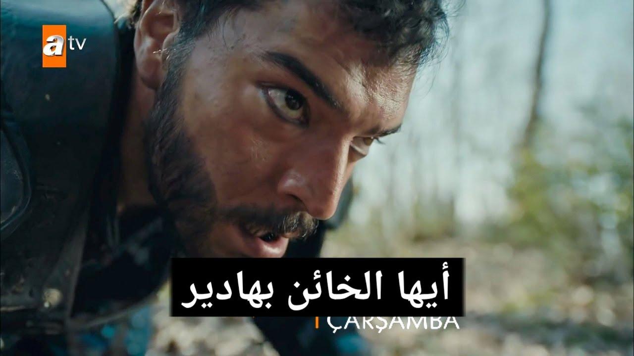 موعد عرض الحلقة 67 من مسلسل قيامة عثمان وتردد القنوات الناقلة