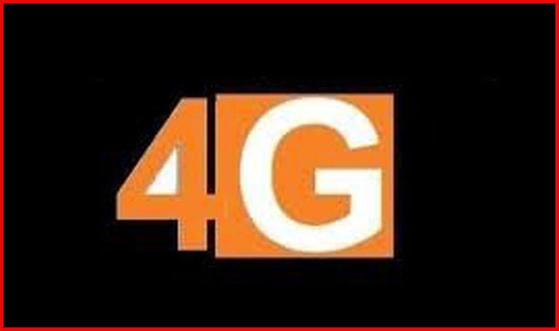 تردد قناة 4G Cinema على النايل سات اليوم 26 أكتوبر 2021