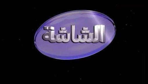 تردد قناة الشاشة سينما على النايل سات اليوم 26 أكتوبر 2021