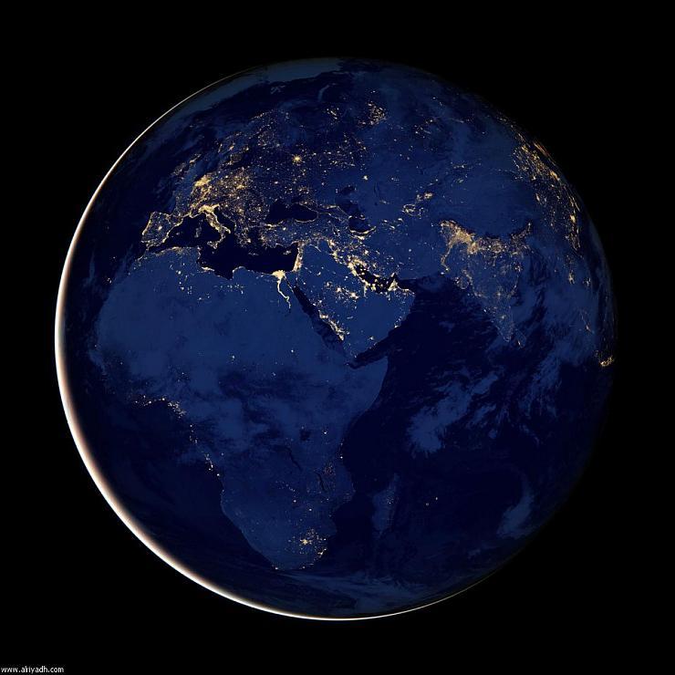 Google Earth 7.1.2.2041 poster Google Earth 7.1.2.2041 image 0 ...