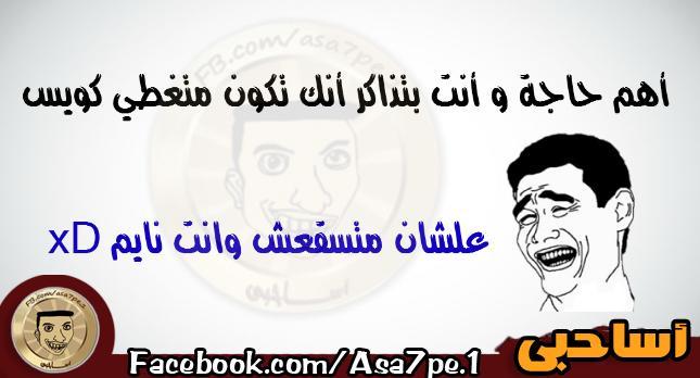 ������ 2013 - ��� ������ 2013 - ������ ����� - ���� ��� ������ asa7by - ��� ��������� ���� 2013