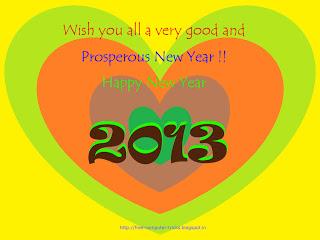 ������ ���� ���� ��� ����� blackberry happy new year 2013