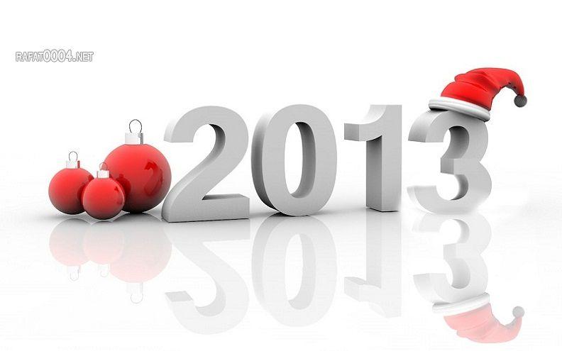 صور happy new year للسنة الجديدة 2013 - بطاقات تهنئة للعام الجديد Happy New Year 2013
