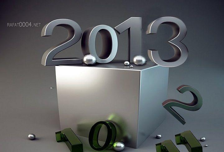 ��� happy new year ����� ������� 2013 - ������ ����� ����� ������ Happy New Year 2013