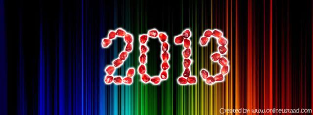 ������ ��� ��� ���� ����� ������� 2013 - ����� ������ ���� ���� ����� ������ 2013