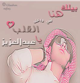 ��� ��� ��� ������, ������ ��� ��� ������,Abdul Aziz