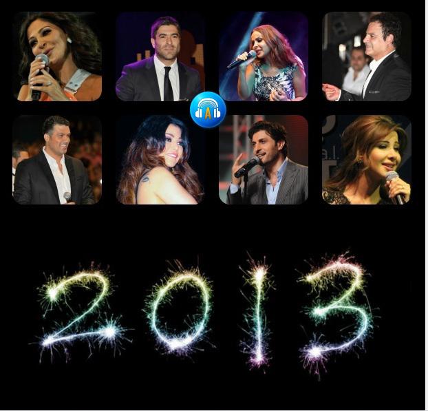 ���� �������� �� ����� ��� ����� 2013 - �������� ���� �������� �� ����� ���� ��� ����� 2013 - ���� ���� ������ �����