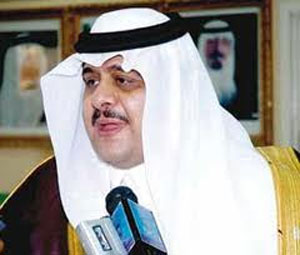 وفاة الأمير تركي سلطان نائب 9eb65db18d.jpg