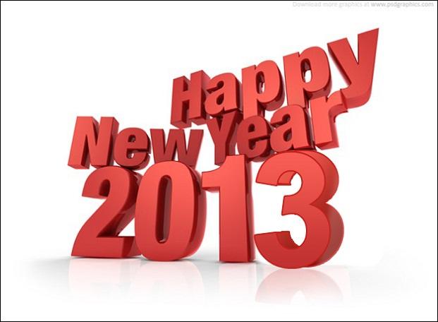 ��� ������� ����� ������� 2013 ��� ����� ������� ����� �������� - 2013 happy new year