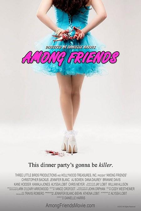 ������� ���� Among Friends- ��� ���� Among Friends- ��� ����� ���� Among Friends