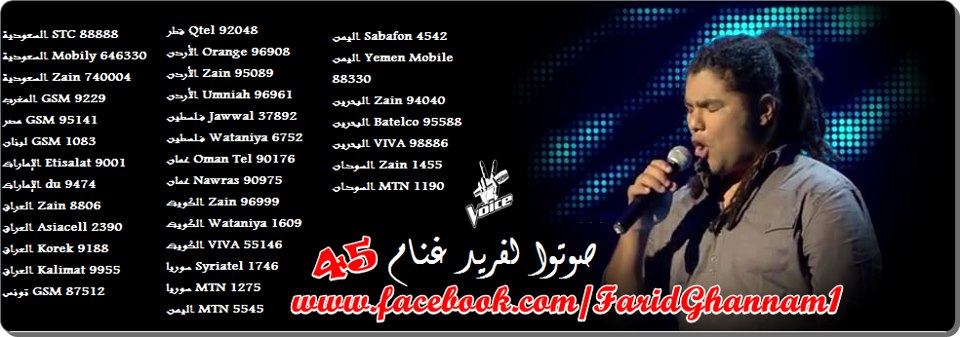 ��� ���� ���� �� ������ ������� ������ ���� ��� The Voice - ��� ������ �� ��������� ���� ���� The Voice