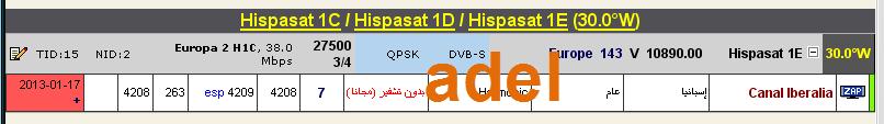 جديد القمر Hispasat 1C/1D/1E@ 30° West - قناة Canal Iberalia- مجانا
