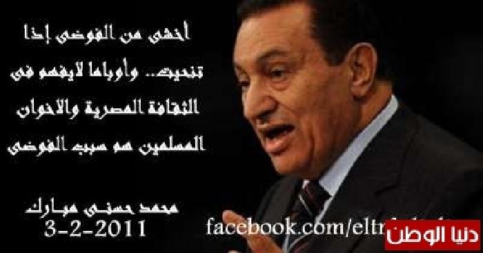 تعليقات الفيسبوك على رسالة مرسي الى بيريز - صور كاركتير للفيس بوك خطاب مرسي الى بيريز - صور ساخرة على رسالة مرسي الى شمعون بيريز للفيس بوك