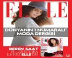 بالصور من هي المرأة القاتلة الأكثر جاذبية بين نجمات تركيا - ويلما إيليس المرأة القاتلة الأكثر جاذبية - بطلة مسلسل على مر الزمان تحصل على ل?
