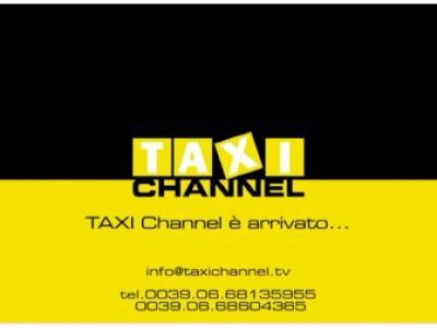 تردد قناة تاكسي السهرة 14