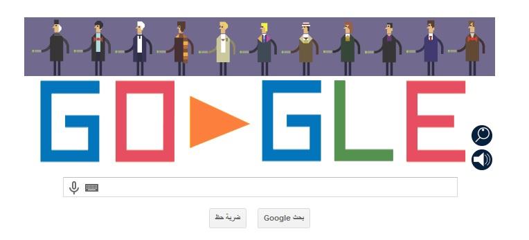 جوجل يحتفل بالذكرى ال 50 لمسلسل دكتور هو Doctor Who