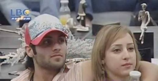 حبيب بسمة زوجة تامر حسني