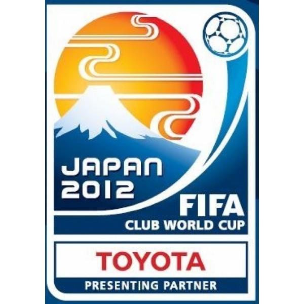 موعد مباراة نهائي كاس العالم للاندية - نهائي كاس العالم المقام في اليابان 2012 - توقيت نهائي كاس العالم للاندية 2012