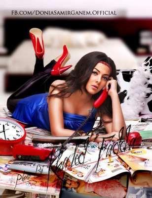 صور دنيا سمير غانم 2013 - أجمل صور دنيا سمير غانم 2013 - صور الفنانة المصرية الشابة دنيا سمير غانم