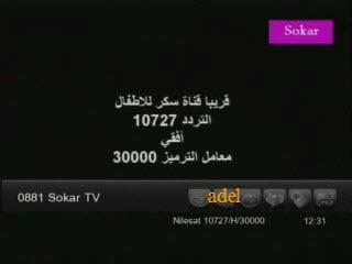 جديد القمر Nilesat 102/201 @ 7° West - قناة Sokar - قريبا - قناة الأطفال
