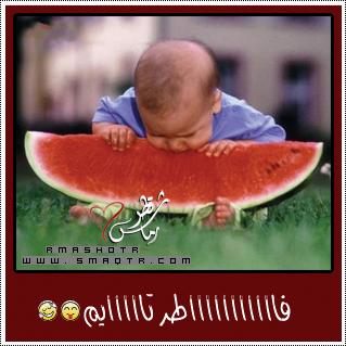 رمزيات بلاك بيري رمضانيه 2013 - حالات بي بي لشهر رمضان 2012 - رمزيات blackberry جديده رمضانيه 2013