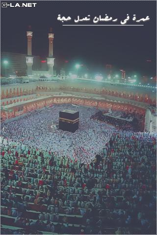 اجمل خلفيات الجالكسي لشهر رمضان 2013 - رمزيات جالكسي رمضانيه ذوق 2013