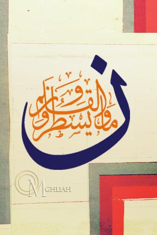 خلفيات اسلاميه لشهر الطاعات 2013 - صور شهر رمضان للايفون 2013 - خلفيات شهر المغفره للايفون 2013