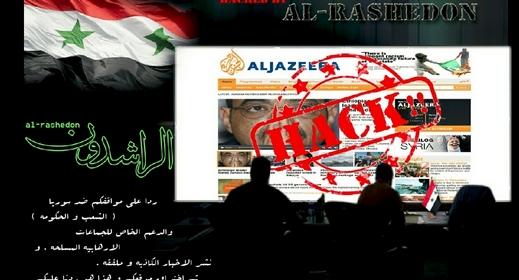 جيش الاسد الالكتروني يخترق موقع الجزيرة نت - اخر اخبار اختراق موقع الجزيرة