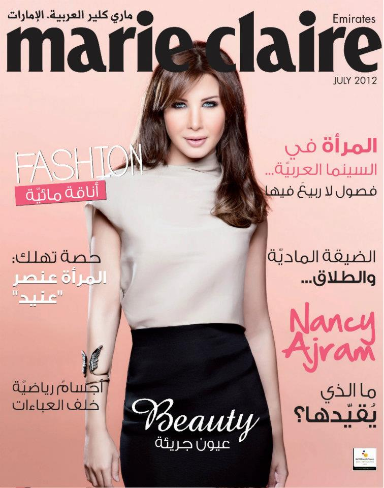 صور نانسي عجرم على غلاف مجلة ماري كلير العربية 2012 - احدث صور نانسي عجرم 2013