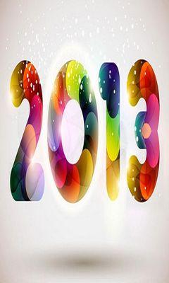������ ����� ��� ����� ������ 2013 - ��� ������ ����� ��� ��� 2013 ����� ��������� ������� 2013